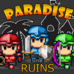 Paradise and Ruins 2D MMORPG MMO RPG Online 1.58781 (MOD, Unlimited Money)