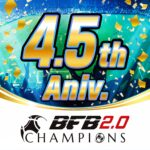 BFB Champions 2.0 ~Football Club Manager~ 4.0.0 (MOD, Unlimited Money)