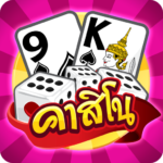 Casino boxing Thai Hilo Pokdeng Sexy game  3.4.269 (MOD, Unlimited Money)