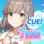 CUE! – See You Everyday – 2.2.0 (MOD, Unlimited Money)