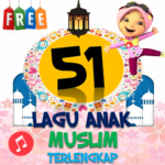 the most complete Muslim children's song 1.0.7 (MOD, Unlimited Money)
