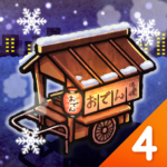 Oden Cart 4 〜Life Goes On〜 1.0.3 (MOD, Unlimited Money)